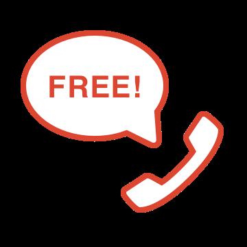 チャット/電話サポート無料